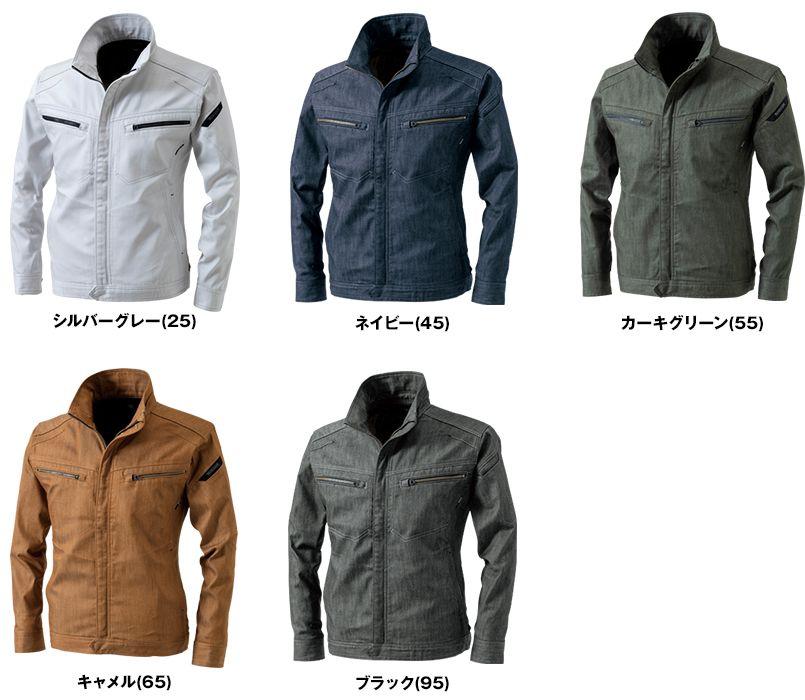 5316 TS DESIGN TS レイヤードツイル 長袖ジャケット(男女兼用) 色展開