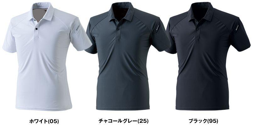 8065 TS DESIGN [春夏用]クールアイス半袖ポロシャツ(男女兼用) 色展開