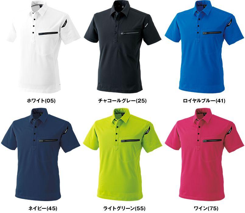 81355 TS DESIGN ES ワークニットショートポロシャツ(男女兼用) 色展開