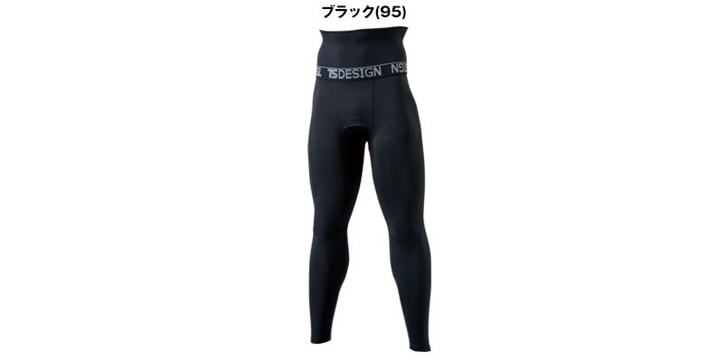 8224 TS DESIGN マイクロフリース腹巻付きロングパンツ(男性用) 色展開
