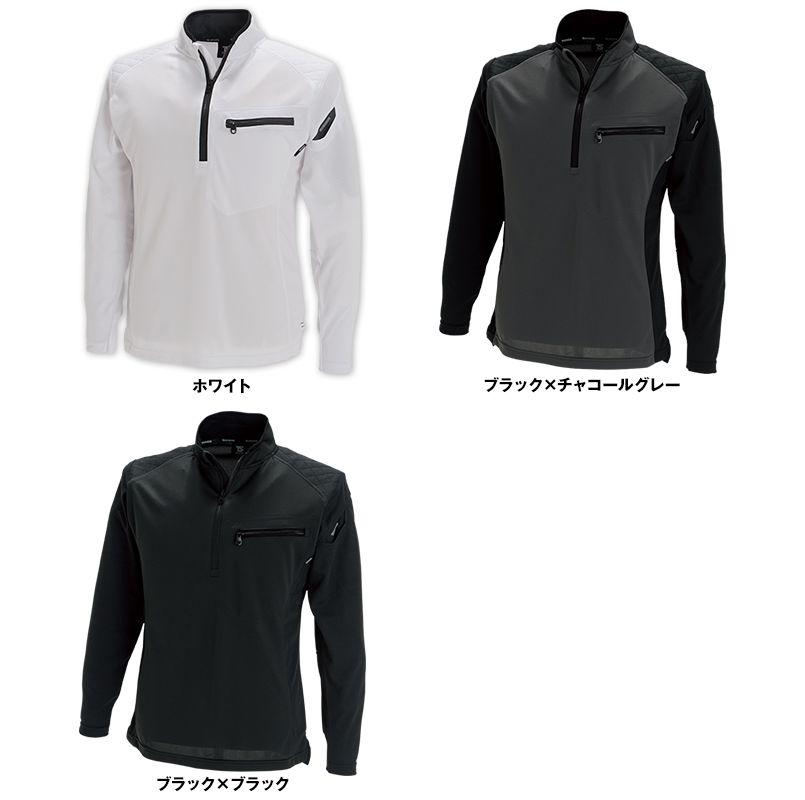 846305 TS DESIGN ワークニット 長袖ドライポロシャツ(男女兼用) 色展開