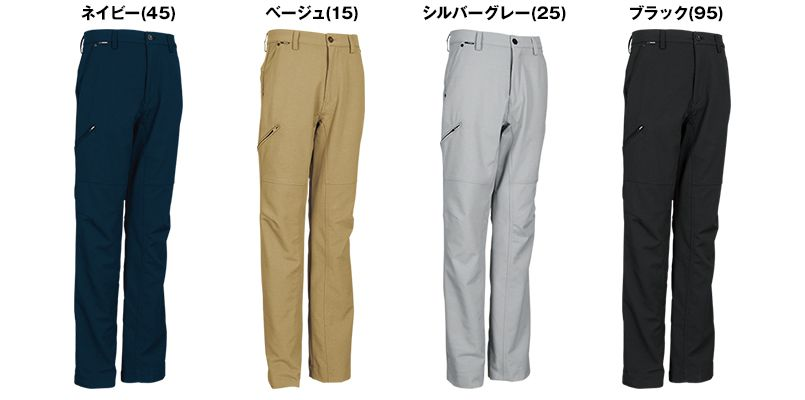 8464 TS DESIGN ウルトラストレッチメンズパンツ(脇ファスナー付)(男性用) 色展開