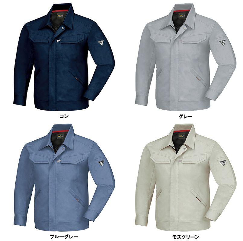 ジーベック 2064 [春夏用]綿100%長袖ブルゾン 色展開