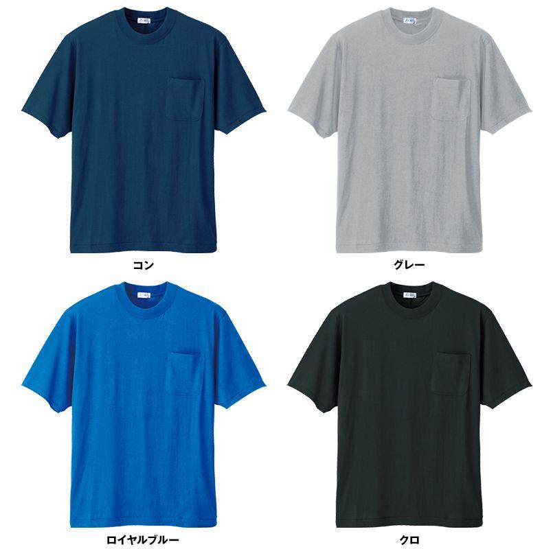 ジーベック 35000 綿100%半袖Tシャツ(胸ポケット有り) 色展開