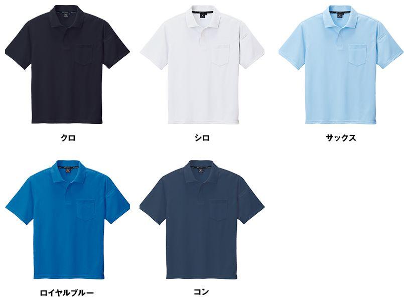 ジーベック 6010 制電半袖ポロシャツ(胸ポケット・左袖ペン差し付き)(男女兼用) 色展開