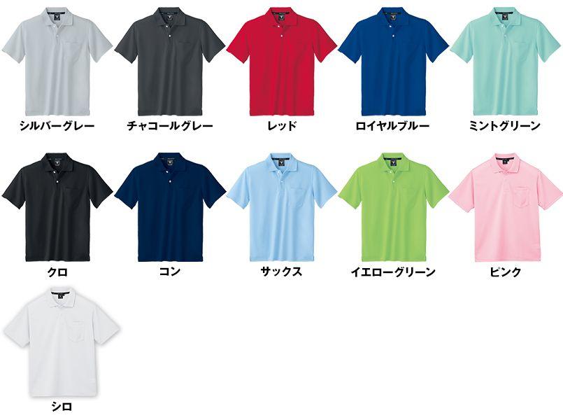 ジーベック 6030 ハニカムメッシュ半袖ポロシャツ(胸ポケット有り)(男女兼用) 色展開