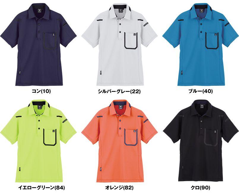 ジーベック 6190 [春夏用]半袖ポロシャツ(男女兼用) 色展開