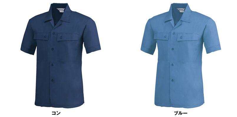 ジーベック 6220 [春夏用]半袖シャツ 色展開