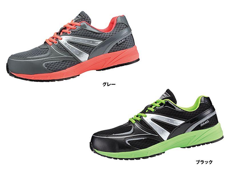 ジーベック 85130 蛍光めちゃ軽 安全靴 超軽量600g 樹脂先芯 色展開