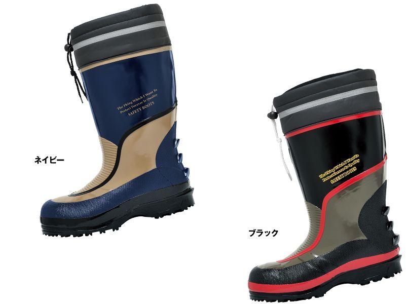 ジーベック 85705 防寒安全長靴 スチール先芯 色展開