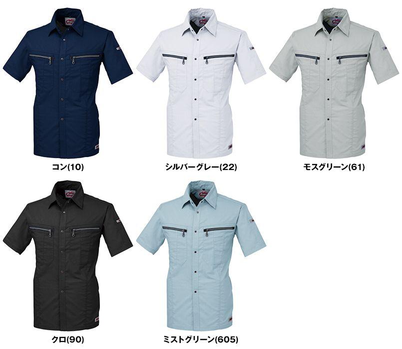 ジーベック 8892 [春夏用]半袖シャツ 色展開