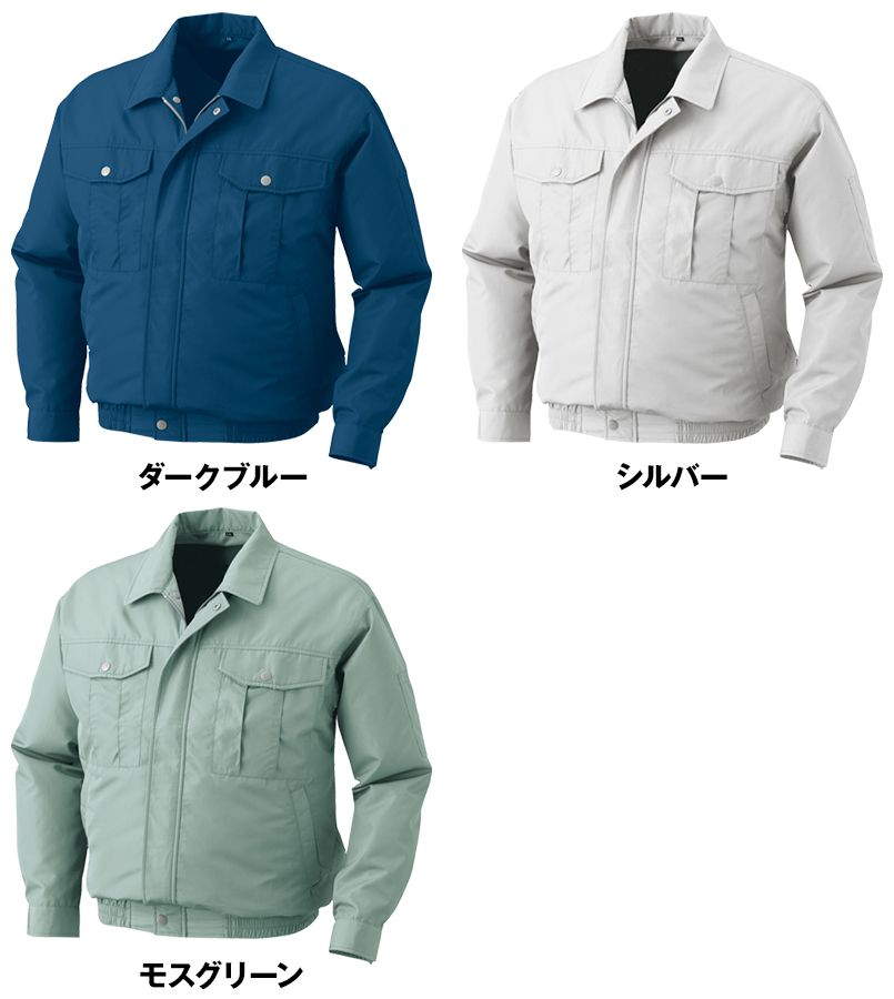 KU90540SET [春夏用]空調服セット 長袖ブルゾン ポリ100% 色展開