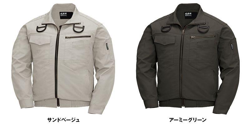 ジーベック XE98102SET 空調服セット ハーネス対応 綿100%現場服ブルゾン 色展開