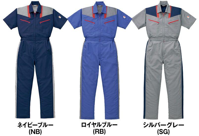 12-KM-253 山田辰 [春夏用]クラサーモUV半袖ツナギ服 色展開