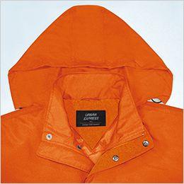 AZ1961 アイトス アーバンエクスプレス 中綿ブルゾン(男女兼用) 収納式