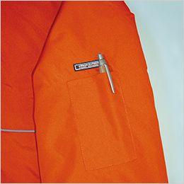AZ1961 アイトス アーバンエクスプレス 中綿ブルゾン(男女兼用) ペン差し
