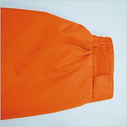 AZ1961 アイトス アーバンエクスプレス 中綿ブルゾン(男女兼用) アジャスター