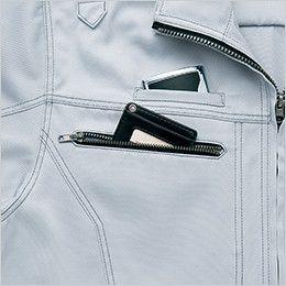 AZ60401 アイトス 長袖ブルゾン(男女兼用) 胸ポケット2種