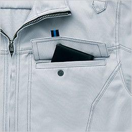 AZ60401 アイトス 長袖ブルゾン(男女兼用) ペン差し付胸ポケット