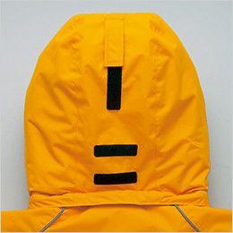 AZ6063 アイトス 極寒対応 光電子 防風防寒着コート アジャスター付き