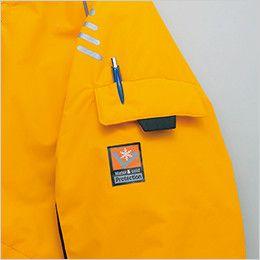 AZ6063 アイトス 極寒対応 光電子 防風防寒着コート ポケット付き