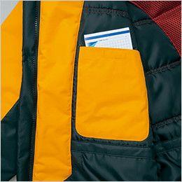 AZ6063 アイトス 極寒対応 光電子 防風防寒着コート パッチポケット
