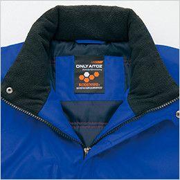 AZ6169 アイトス 光電子防風防寒ジャケット(フードイン)(男女兼用) 衿フリース仕様
