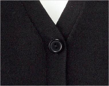 KK7122 BONMAX/アミーザ 絶妙な丈感で体型カバーする着回ししやすい定番カーディガン ボタン部分