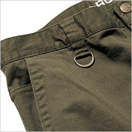 RP6906 ROCKY ツイルジョガーカーゴパンツ(男女兼用) フラップ付きのコインポケットを配置