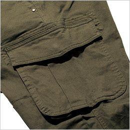 RP6906 ROCKY ツイルジョガーカーゴパンツ(男女兼用) カーゴポケットはマチとプリーツで収納力アップ(フラップはベルクロテープで固定可能)