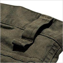 RP6906 ROCKY ツイルジョガーカーゴパンツ(男女兼用) ベルト通しはダブルループ付き