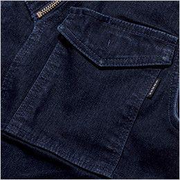RV1901 ROCKY デニムフライトベスト(男女兼用) フラップポケット