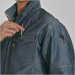 バートル 1501 [秋冬用]ヘリンボーン&T/Cソフトツイルジャケット(男女兼用) ペンポケット