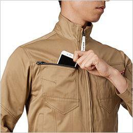 バートル 1701 T/Cソフトツイル長袖ジャケット(男女兼用)  Phone収納ループ