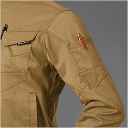 バートル 1701 T/Cソフトツイル長袖ジャケット(男女兼用)  レベルブック収納ポケット(深さ20cm)