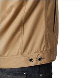 バートル 1701 T/Cソフトツイル長袖ジャケット(男女兼用) ボタンアジャスター(脇ゴムなし)