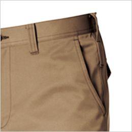 バートル 1703 T/Cソフトツイル ユニセックスパンツ(男女兼用)  ポケット