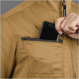 バートル 1716 [春夏用]T/Cライトチノ半袖ジャケット(男女兼用) Phone収納ループ付きポケット