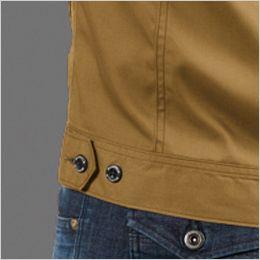 バートル 1716 [春夏用]T/Cライトチノ半袖ジャケット(男女兼用) ボタンアジャスター(脇ゴムなし)
