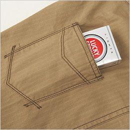 バートル 5103 [春夏用]リップクロス長袖シャツ(綿100%)(男女兼用)  マジックテープ付きポケット