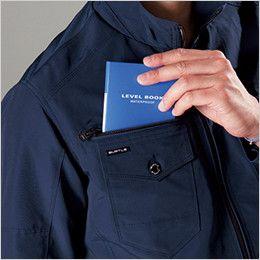 バートル 5250 レイザージャケット(男女兼用) レベルブック収納ポケット