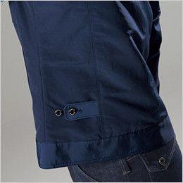 バートル 5250 レイザージャケット(男女兼用) ボタンアジャスター