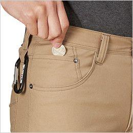 バートル 542 ストレッチカーゴパンツ(男女兼用)  コインポケット