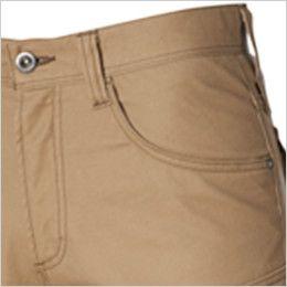 バートル 542 ストレッチカーゴパンツ(男女兼用)  ポケット