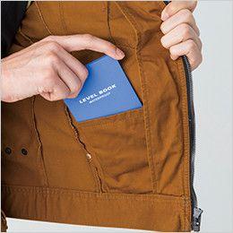 バートル 5501 綿100%チノクロスジャケット(男女兼用) 内ポケット