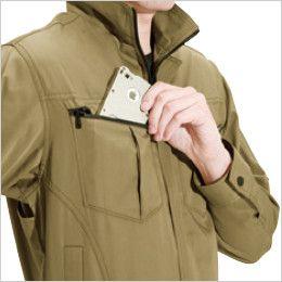 バートル 6071 制電T/Cソフトツイルジャケット(JIS T8118適合)(男女兼用)  Phone収納ポケット