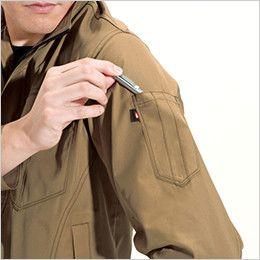 バートル 6081 [春夏用]制電T/Cライトチノジャケット(JIS T8118適合)(男女兼用) ペンポケット