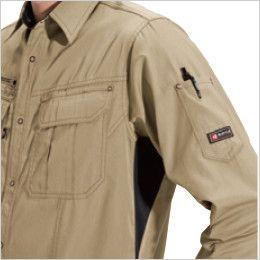 バートル 6103 [春夏用]T/Cライトチノ長袖シャツ(男女兼用)  ペンポケット