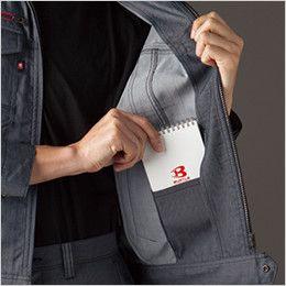 バートル 7041 [春夏用]ストレッチドビー長袖ジャケット(男女兼用)  内ポケット