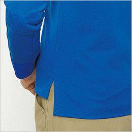 バートル 705 トリコット長袖ワークシャツ(男女兼用) スリット